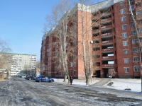 Yekaterinburg, Dizelny alley, house 33. Apartment house