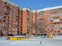 Yekaterinburg, Dizelny alley, house 35. Apartment house