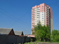 Yekaterinburg, Dizelny alley, house 40. Apartment house
