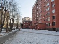 Yekaterinburg, Malakhitovy alley, house 5. Apartment house