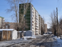 Yekaterinburg, Malakhitovy alley, house 8. Apartment house
