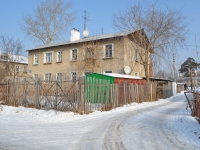 Yekaterinburg, Malakhitovy alley, house 56. Apartment house