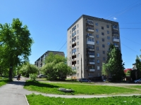 Yekaterinburg, Malakhitovy alley, house 1. Apartment house