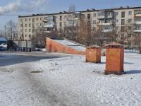 Екатеринбург, улица Ляпустина, дом 6А. гараж / автостоянка