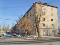 Yekaterinburg, Lyapustin st, house 8. Apartment house