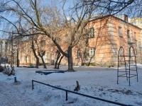 Yekaterinburg, Lyapustin st, house 10А. Apartment house