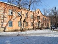 Екатеринбург, улица Ляпустина, дом 10А. многоквартирный дом