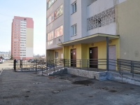 Yekaterinburg, Lyapustin st, house 25. Apartment house