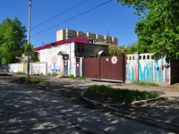 Yekaterinburg, Lyapustin st, house 4. boarding school