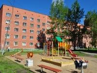 Екатеринбург, улица Ляпустина, дом 13. многоквартирный дом