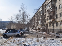 Yekaterinburg, Novosibirskaya st, house 109. Apartment house