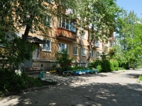 Yekaterinburg, Novosibirskaya st, house 103. Apartment house