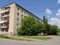 neighbour house: st. Novosibirskaya, house 109. Apartment house