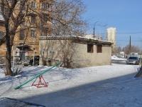 Yekaterinburg, Novosibirskaya st, service building