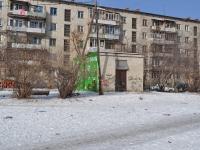 叶卡捷琳堡市, Novosibirskaya st,