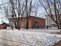 Екатеринбург, улица Новосибирская, хозяйственный корпус