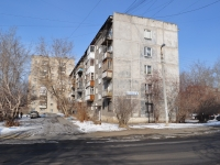 Yekaterinburg, Eskadronnaya str, house 2. Apartment house