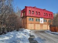Yekaterinburg, house 4АEskadronnaya str, house 4А
