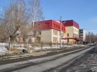Екатеринбург, колледж Уральский колледж технологий и предпринимательства, улица Эскадронная, дом 4