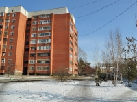 Yekaterinburg, Eskadronnaya str, house 6. Apartment house
