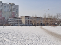 Yekaterinburg, school №156, Eskadronnaya str, house 24