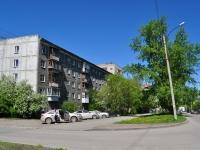 Екатеринбург, улица Эскадронная, дом 2. многоквартирный дом