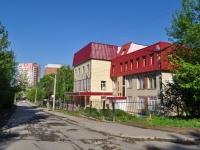 Yekaterinburg, college Уральский колледж технологий и предпринимательства, Eskadronnaya str, house 4