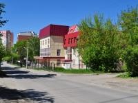 Екатеринбург, улица Эскадронная, дом 4. колледж Уральский колледж технологий и предпринимательства