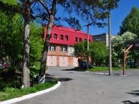 "neighbour house: str. Eskadronnaya, house 4А. ветеринарная клиника ""Верус"""