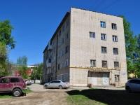 Екатеринбург, улица Эскадронная, дом 5А. общежитие