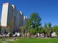 Екатеринбург, улица Эскадронная, дом 29. многоквартирный дом