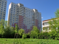 Yekaterinburg, Eskadronnaya str, house 31. Apartment house