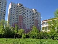 Екатеринбург, улица Эскадронная, дом 31. многоквартирный дом