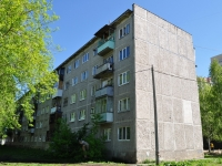 Yekaterinburg, Eskadronnaya str, house 35. Apartment house