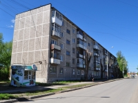 neighbour house: str. Eskadronnaya, house 37. Apartment house