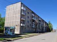 Екатеринбург, улица Эскадронная, дом 37. многоквартирный дом