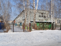 Yekaterinburg, nursery school №148, Latyshskaya st, house 90
