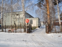 neighbour house: st. Latyshskaya, house 90. nursery school №148