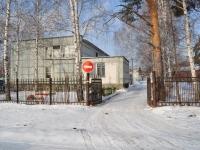 Yekaterinburg, st Latyshskaya, house 90. nursery school
