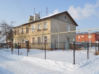 Yekaterinburg, Latyshskaya st, house 95. Apartment house