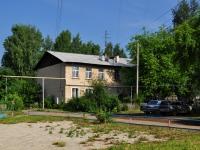 Yekaterinburg, st Latyshskaya, house 87. Apartment house