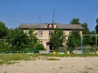 Yekaterinburg, st Latyshskaya, house 89. Apartment house