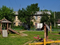 Yekaterinburg, st Latyshskaya, house 91. Apartment house