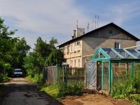 Yekaterinburg, st Latyshskaya, house 95. Apartment house