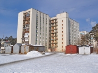 Yekaterinburg, Umeltsev str, house 9. hostel