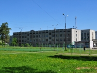 Yekaterinburg, technical school Екатеринбургский энергетический техникум, Umeltsev str, house 1