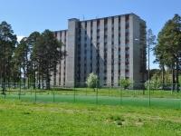 叶卡捷琳堡市, 宿舍 Екатеринбургского энергетического техникума, Umeltsev str, 房屋 3