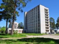соседний дом: ул. Умельцев, дом 3. общежитие Екатеринбургского энергетического техникума