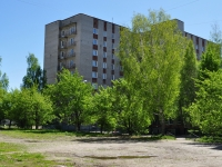 Yekaterinburg, hostel Уральского государственного экономического университета, №2, Umeltsev str, house 13А