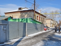 Yekaterinburg, Druzhinnikov alley alley, house 4. office building